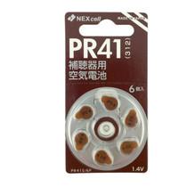 新声 助听器电池 312A YS 半年  2版电池产品图片主图