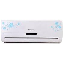 格兰仕 KFR-35GW/RDVdLD9-150(2) 1.5匹 壁挂式变频冷暖空调(白色)产品图片主图