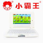 小霸王 V5学生电脑 小学初中生学习电脑 点读学习机 儿童早教机 英语电子词典 天才宝贝电脑 8G版