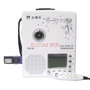 小霸王 多功能数码复读机M618 磁带/USB/TF卡播放录音同步教材/歌词显示单词学习充电 银白色+16G卡