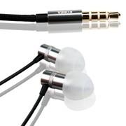 三星 EHS5303 入耳式耳机 银色