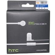 宏达 聆悦MAX301 入耳式立体声耳机 白色