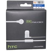 宏达 聆悦MAX301 入耳式立体声耳机 白色产品图片主图