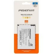 品胜 华为荣耀3X 手机电池 适用于荣耀3X/G750/B199