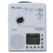 小霸王 多功能数码复读机M618 磁带/USB/TF卡播放录音同步教材/歌词显示单词学习充电 银白色+4G卡
