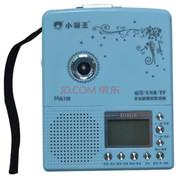 小霸王 多功能数码复读机M618 磁带/USB/TF卡播放录音同步教材/歌词显示单词学习充电 浅蓝色