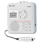 小霸王 复读机M628 磁带转录MP3可转U盘TF卡同步教材单词显示 英语学习同步教材 银白色+4G卡+读卡器