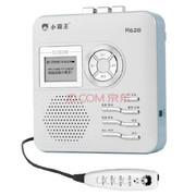 小霸王 复读机M628 磁带转录MP3可转U盘TF卡同步教材单词显示 英语学习同步教材 银白色+16G卡+读卡器
