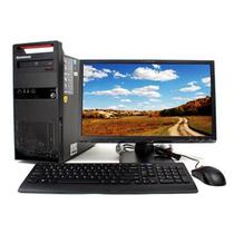 联想 扬天M2200(G1820/2G/500G/DVD)产品图片主图