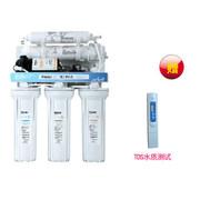 海尔 家用净水器直饮纯水机(HX HRO5007-5)