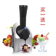 小鸭 XY-200升级版水果家用冰淇淋机 DIY雪糕机 冰激凌机
