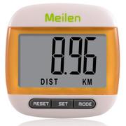 Meilen 计步器 手表记步器电子多功能跑步器 活力橙