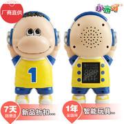 小布叮 经典版 4G 分龄播放早教机 故事机 4G宝宝益智玩具 儿童玩具 可下载可充 远动小子黄色