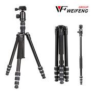 伟峰 WF-6610AE  单反相机三脚架 便携数码相机脚架 专业三角架云台配件