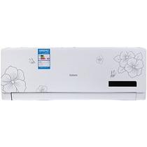格兰仕 KFR-35GW/DLC45-130(2) 1.5匹 壁挂式定频冷暖空调(白色)产品图片主图
