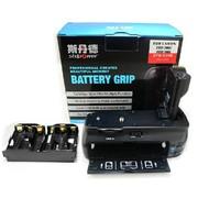 斯丹德 C50D 单反相机手柄/电池盒 适用于佳能20D 30D 40D 50D