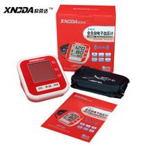 欣贝达(XNBDA) 手臂式全自动电子血压计BP318A产品图片主图
