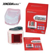 欣贝达(XNBDA) 手腕式全自动电子血压计BP163W产品图片主图