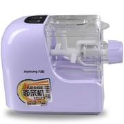 九阳 JYS-N58 家用全自动面条机 紫色