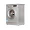 小天鹅 TG70-1226E(S) 7公斤全自动滚筒洗衣机(银色)产品图片2