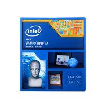 英特尔 酷睿i3-4150 22纳米 Haswell全新架构盒装CPU (LGA1150/3.5GHz/3M三级缓存)产品图片主图