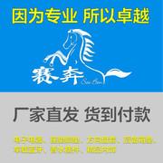 赛奔 录得清 台湾原装进口行车记录仪 8G