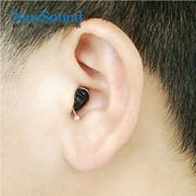 新声 / BEE200超级隐形数字助听器 8通道不分左右耳 白色含3板电池