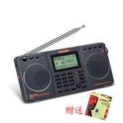 德劲 DE1128H升级版数字选歌点歌便携式全波段老人插卡MP3收音机4G内存 本机标配+4G TF卡