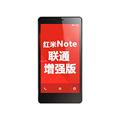 小米 红米Note 增强版 联通版3G(白色)