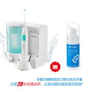 牙酷牙碧 【支持货到付款】标准型家用洗牙器\水牙线\冲牙器\牙齿清洁器