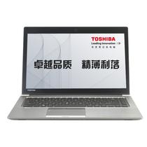 东芝 Z40-AK01M 14英寸(I7-4600U/8G/500G/核显/Win8/镁合金)产品图片主图