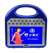 小霸王 移动可视播放器SB-607 7寸可视扩音器晨练播放器老人唱戏机户外音响 蓝色标配+8G戏曲精选卡