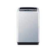金羚 XQB70-H51G 7公斤全自动波轮洗衣机(银灰色)