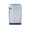金羚 XQB75-H71Y 7.5公斤全自动波轮洗衣机(银灰色)产品图片1