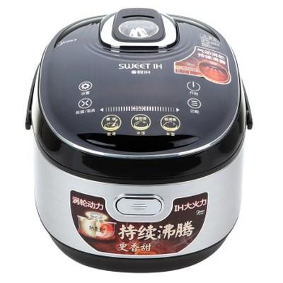 美的 MB-FZ4087 IH加热智能电饭煲产品图片2