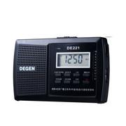 德劲 DE221 11波段DSP数显钟控收音机校园广播调频 中波短波 本机标配