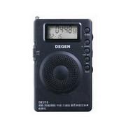 德劲 DE215 调频 校园调频 调频立体声三波段 便携数显收音机 本机标配