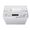 海尔 XQB55-M1268 5.5公斤全自动波轮洗衣机(白色)产品图片2