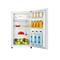 海尔 BC-93TMPF 93升单门冰箱(白色)产品图片3