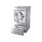 卡萨帝 XQGH100-HBF1427UF 10公斤全自动滚筒洗衣机(银色)产品图片3
