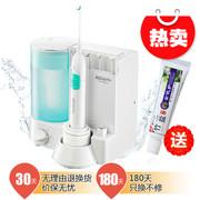 牙酷牙碧 【支持货到付款】【韩国原装进口】标准型家用洗牙器\水牙线\冲牙器\牙齿清洁器