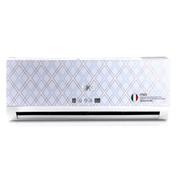 SKG KFR-26GW/5226家用智能无氟变频分体壁挂式冷暖空调 大1匹
