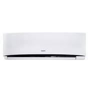 格兰仕 KFR-23GW/dLL70-150(2) 1匹壁挂式冷暖空调(白色)