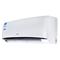 格兰仕 KFR-35GW/dLD70-130(2) 1.5匹壁挂式冷暖空调(白色)产品图片3