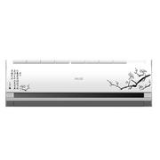 奥克斯 KFR-35GW/SFT+3 1.5匹挂式冷暖空调(白色)