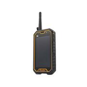 Runbo兰博 Runbo X6 全能版 3G手机(黑色+橙色)WCDMA/CDMA2000/GSM双卡双待非合约机