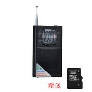 德劲 / de32 全波段便携 老人收音机 手电照明 MP3插卡收音机 本机标配+8G TF卡