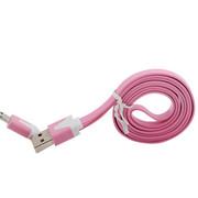 法芘兔(fabitoo) 适用于三星/小米/华为/魅族/华为/联想/步步高/LG等手机 USB充电数据线 水蜜桃