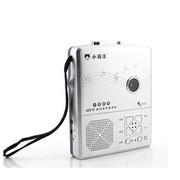 小霸王 E301磁带复读机 正品英语学习步步高升 磁带录音随身播放机 银色