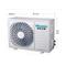 海信 KFR-72LW/A8K881H-A2 3匹立柜式变频冷暖空调(白色)产品图片2